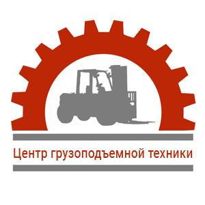 ООО «Центр грузоподъемной техники»